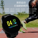 智慧手環 UmeoxS10智慧手錶男女運動手環來電提醒消息推送測 深防水 韓菲兒