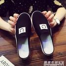 包頭半拖鞋女夏季韓版內增高小白鞋厚底鬆糕底涼拖外穿懶人鞋