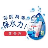 曼秀雷敦水份潤唇膏-無香料 3.5g