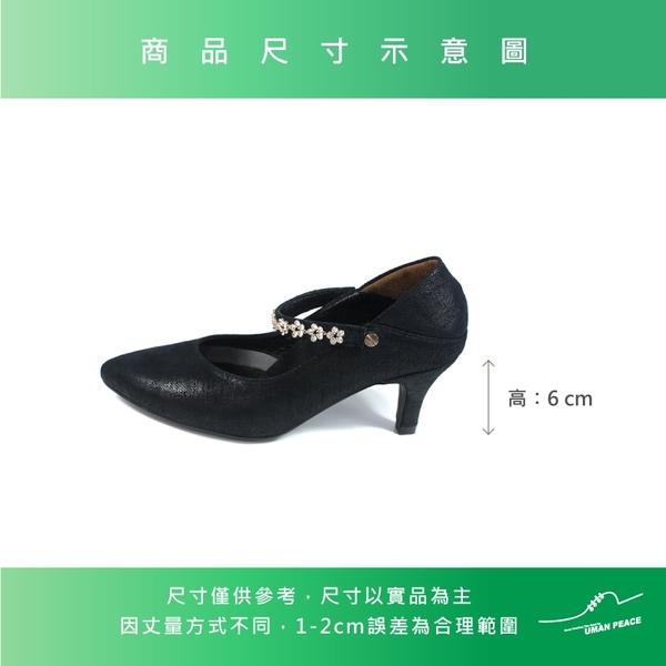 HUMAN PEACE 尖頭跟鞋 黑色 水鑽 花卉 女鞋 073559AB no376