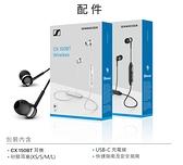 平廣 送100 SENNHEISER CX 150BT Wireless 黑色 白色 藍芽耳機 公司貨保固2年 CX150BT