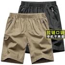 五分褲 夏季中年男士短褲純棉爸爸裝寬鬆大碼中老年人休閒外穿褲衩 - 古梵希