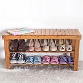 618好康鉅惠楠竹子鞋架儲物凳子簡易收納多層置物