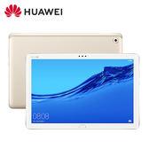 【Huawei 華為】MediaPad M5 Lite 10.1吋 八核心平板 金(3G/32GB/WIFI)
