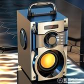 音箱大音量戶外廣場舞音響家用超重3d環繞車載小型便攜式迷你立體聲手機播放器 電購3C
