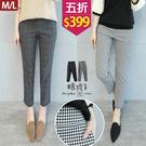 【五折價$399】糖罐子韓品‧寬版褲頭雙...