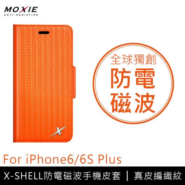 iPhone6 / 6S Plus X-SHELL 防電磁波 手機皮套 防側錄【C-I6-P38】悠遊卡可用 真皮皮套 編織紋路
