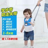 寶寶學走步神器嬰兒走路輔助器小兒童學步帶幼兒助步站立防摔背帶