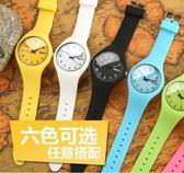 手錶 糖果色瑩光錶防水夜光果凍錶 巴黎春天