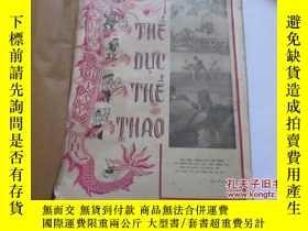 二手書博民逛書店THE罕見DUC THE THAO 1-12 1964【老報紙合