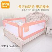垂直升降嬰兒兒童 床護欄 寶寶床邊 圍欄 防摔2米1.8大床欄桿擋板通用 店慶大促銷