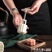 美滌立體蓮花月餅模具荷花冰皮綠豆糕模流心烘焙不粘模型印具家用 怦然新品