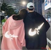 情侶裝 情侶裝連帽T恤 2020年新款定製班服韓版寬鬆春秋季寬鬆網紅外套