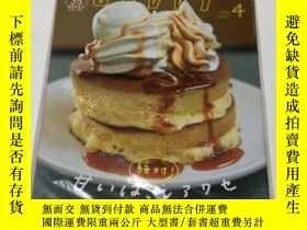 二手書博民逛書店SAVVY罕見日文雜誌 日語雜誌 美食雜誌 2019年4月Y343790