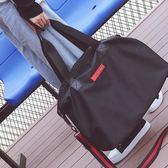 短途旅行包女輕便簡約手提行李袋男出差旅游大容量尼龍防水健身包   卡布奇諾