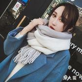 秋冬季圍巾女韓版百搭長款加厚披肩針織毛線學生圍脖 zm9062『男人範』