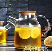 涼水壺玻璃大容量加厚耐高溫冷水杯家用套裝果汁壺防爆紮壺 酷斯特數位3C YXS