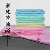 non-no儂儂褲襪《4入》最乾淨浴巾  - 60076