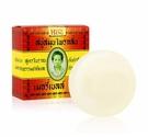 【現貨】大顆160g 泰國興太太Madame Heng 阿婆香皂 保證正品