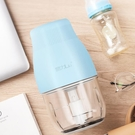 麗力寶寶輔食機嬰兒料理家用電動小型迷你榨果汁攪拌米糊絞肉機  【端午節特惠】