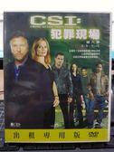 挖寶二手片-R12-正版DVD-歐美影集【CSI犯罪現場:拉斯維加斯 第6季/第六季 全8碟】-(直購價)