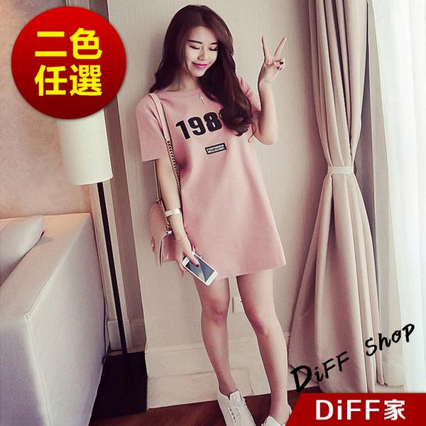 【DIFF】韓版中長款寬鬆大碼短袖t恤 連衣裙 短袖上衣 t恤 女裝  寬鬆t恤 顯瘦上衣【T175】