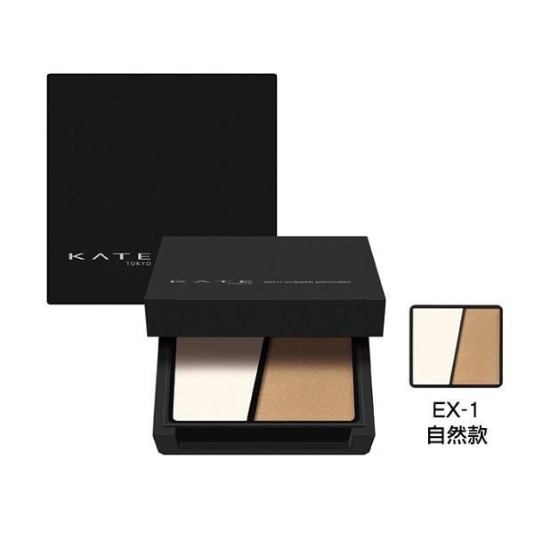 KATE凱婷  V字臉修容餅N EX-1【康是美】
