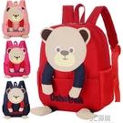 可愛抱袋熊幼兒園書包3-6歲小中大班男女寶寶卡通兒童布袋雙肩包 3C優購