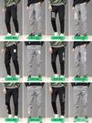 休閒褲男 褲子男士韓版潮流衛褲秋冬款運動褲寬鬆加絨束腳針織秋季休閒長褲 星河光年