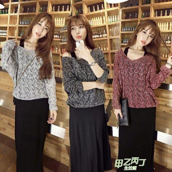 洋裝 秋裝新品長袖針織衫套裝裙寬鬆大尺碼兩件套背帶連身裙洋裝長裙