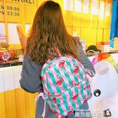 日系可愛草莓書包學院風大容量後背包簡約百搭少女心 魔方數碼館