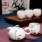 茶具 功夫茶具整套裝茶杯子6只裝陶瓷客廳...