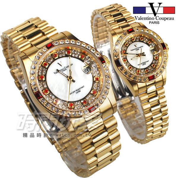 valentino coupeau 范倫鐵諾 情侶對錶 滿天星鑽 不鏽鋼 防水手錶 放大日期 V1217K紅金大+V1217K紅金小