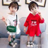 女寶寶長袖衛衣裙1一2-3歲女童連帽上衣潮童裝 蓓娜衣都