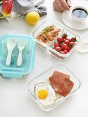 玻璃飯盒分隔微波爐專用耐熱玻璃碗密封保鮮盒分格便當餐盒        初語生活