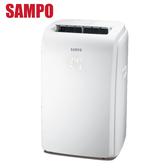 [SAMPO 聲寶]定頻移動式空調 AH-PC128A