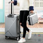 行李箱萬向輪密碼旅行箱拉桿箱皮箱【南風小舖】