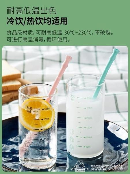 吸管矽膠吸管網紅環保食品級兒童吸管成人通用軟管便攜套裝【七月特惠】