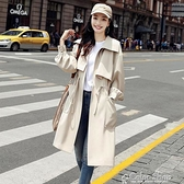 春秋新款外套韓版時尚薄款英倫風大衣收腰顯瘦中長款女風衣 快速出貨