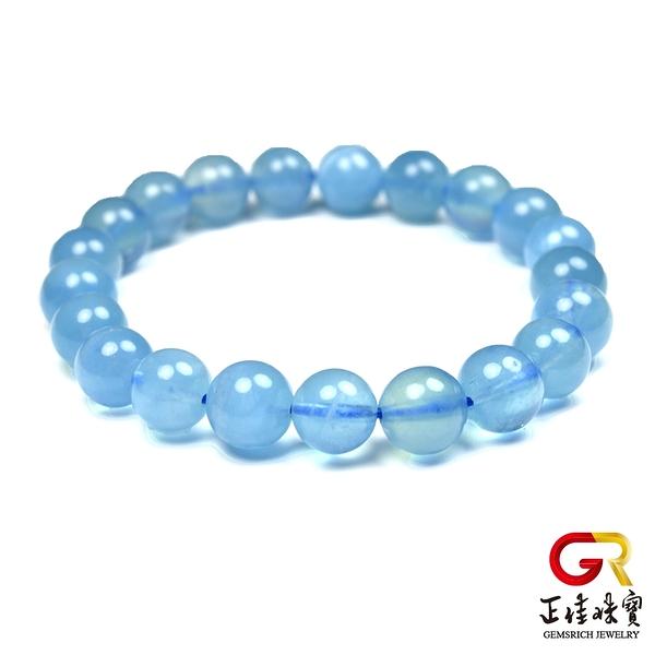 海藍寶手鍊 冰清淡藍 8mm 海藍寶手珠 正佳珠寶