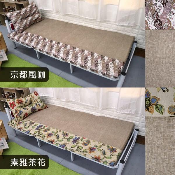 #贈同色記憶枕-學生床墊 單人床墊《花漾拼布竹面單人透氣床墊》-台客嚴選