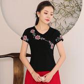 中國風刺繡上衣 民族風服裝刺繡V領修身棉短袖 復古上衣女T恤