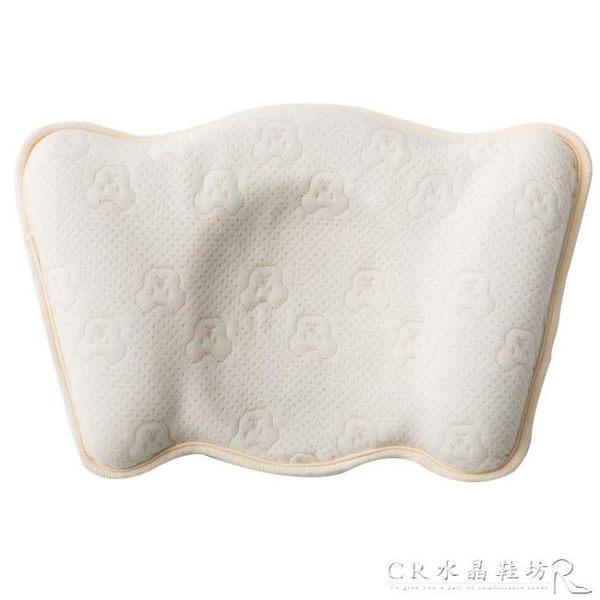 嬰兒枕頭防偏頭定型枕0-1歲新生兒寶寶矯正糾正頭型枕頭 透氣『CR水晶鞋坊』