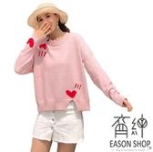 EASON SHOP(GW3261)實拍愛心刺繡不規則開衩短版閨蜜裝圓領長袖毛衣針織衫T恤女上衣服落肩寬鬆內搭衫