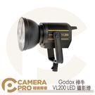 ◎相機專家◎ 預購 Godox 神牛 VL200 LED 攝影燈 VL系列 棚燈 持續燈 輕巧便攜 保榮卡口 開年公司貨