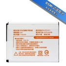 Koopin 認證版高容量防爆鋰電池 HTC T528W/ONE SV/ONE ST/ONE SC/DesireL