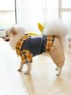 博美衣服小狗狗新款泰迪小型犬寵物的冬季四腳棉衣加絨加厚秋冬裝 享購