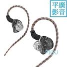 平廣 送袋 FiiO FH1s 黑色 耳機 一圈一鐵 雙單體 CIEM插 可換線 線控 耳道式 有線款 保一年