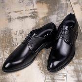 英倫商務正裝內增高新郎婚鞋加絨尖頭皮鞋男士韓版休閒男鞋子    琉璃美衣