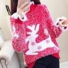 聖誕節毛衣 秋冬新款水貂絨套頭毛衣女裝花邊半高領圣誕節麋鹿紅色針織打底衫 歐歐